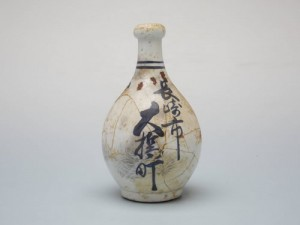 Ceramic sake bottle