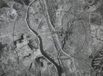 Hypocenter and environs seen from the sky over Shiroyama-machi 1-chome