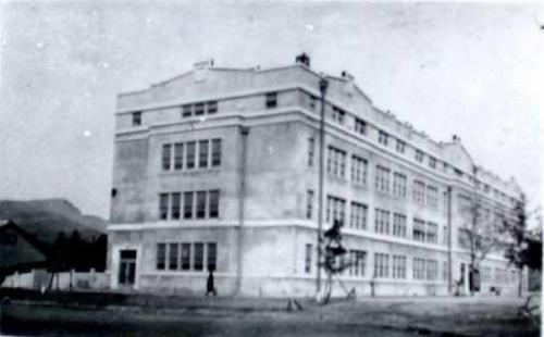 Chinzei Middle School (Before the Atomic Bombing)