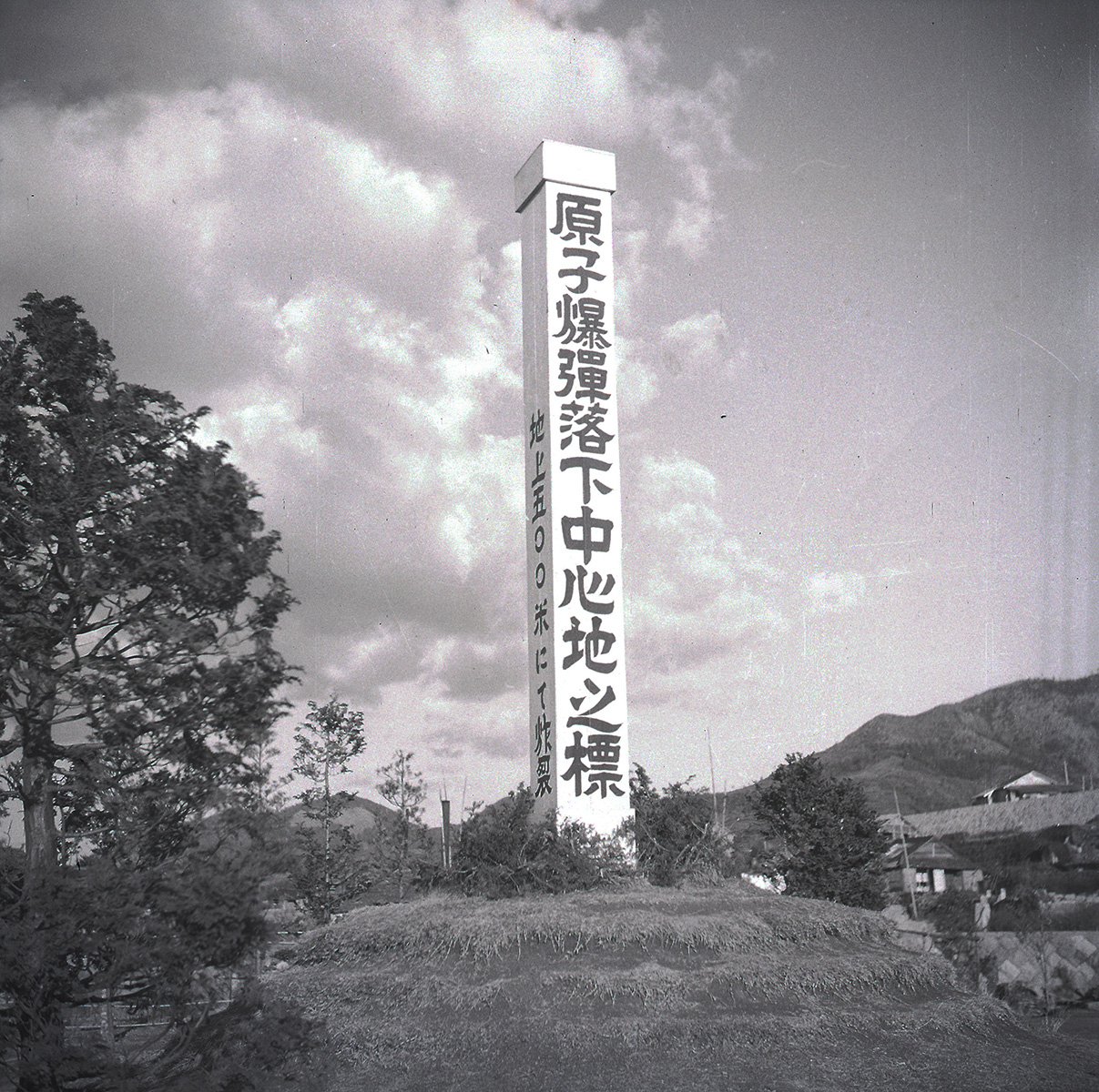 The signpost of the hypocenter
